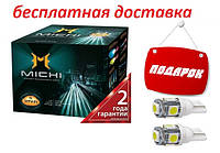 Комплект ксенона H4 Биксенон H4 6000k 5000k MICHI H4 (6000K) 35W