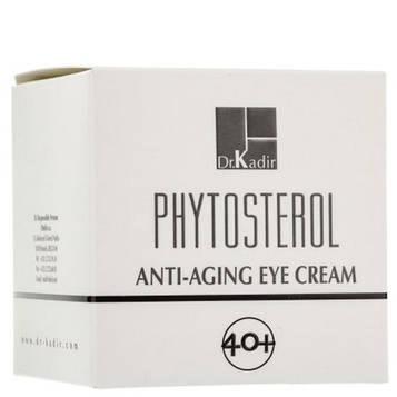 Крем регенерирующий под глаза для сухой кожи Dr. Kadir Phytosterol 40+ Anti Aging Eye Cream 30мл 138