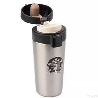 Термокружка тамблер Starbucks Старбакс кружка термос 380 мл. Серебро