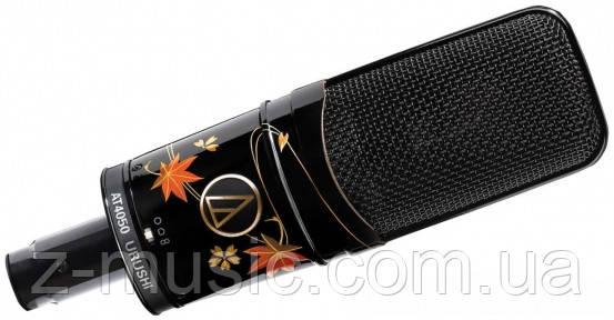 Микрофон студийный Audio-Technica AT4050URUSHI