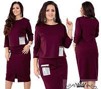 b1e11c441f0 Костюм женский юбка и кофточка в расцветках 26829  Интернет-магазин ...