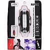 Фонарь велосипедный  DC-918/AQY-093, ЗУ USB, встроенный аккумулятор Li-ion, комплект, красн+синий, фото 2