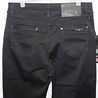Джинсы женские Hudie jeans