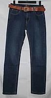 Джинсы женские Pealita jeans