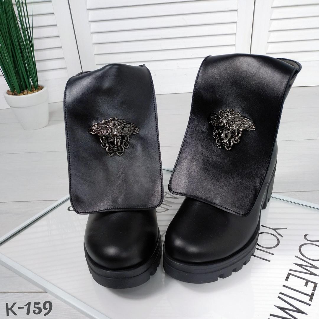 Женские кожаные ботинки в стиле Versace