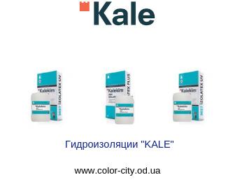 """Гидроизоляционная мастика """"KALE"""""""