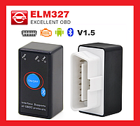 OBD2 ELM327 v1.5 c кнопкой ВКЛ/ВЫКЛ