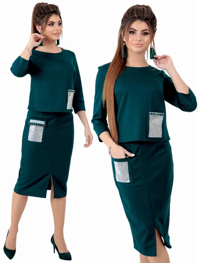 05beac9e9e6 Костюм женский юбка и кофточка в расцветках 26833  Интернет-магазин ...
