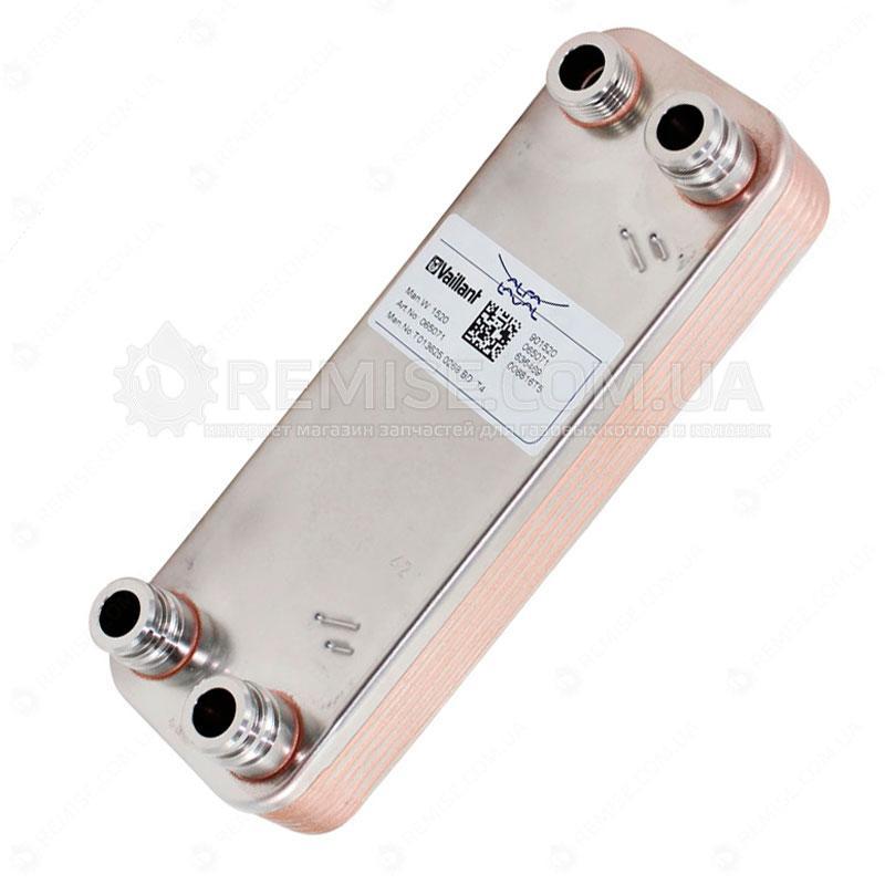 Теплообменник вторичный Vaillant TURBOmax, ATMOmax - 065088