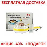 Яйцеварка сковородка электрическая Multifunction Steaming device  Mini Original size, фото 1