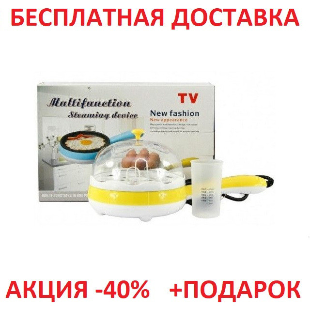 Яйцеварка сковородка электрическая Multifunction Steaming device  Mini Original size