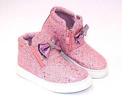 Модные осенние блестящие ботинки для девочки 24- 29  размер