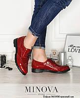 Туфли №100М-красный лак