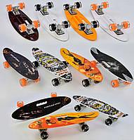 Скейт детский + дека с ручкой 60 см, колёса светящиеся PU 6 см. Скейтборд, Penny board, для детей, подростков