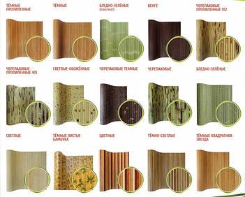 Отрезки бамбуковых обоев