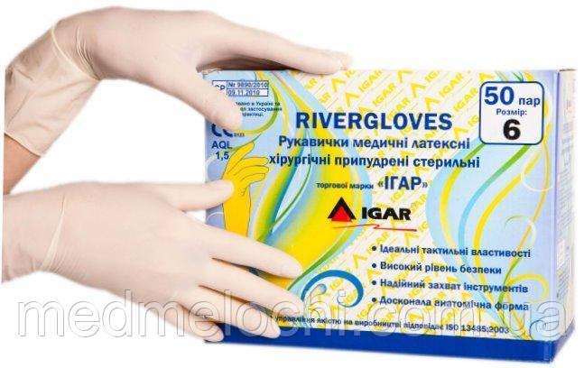 Рукавички стерильні латексні непудровані RIVERGLOVES р-р 6,0