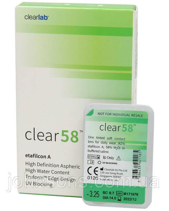 Контактные линзы Clear58 от Clearlab - 1уп (6шт)