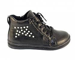 Ботинки сникерсы для девочек 31- 36 размер