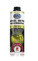 Присадка MPM Diesel Detox Professional/многоцелевая очистка,защита от коррозии,смазка топливного насоса/ 500мл