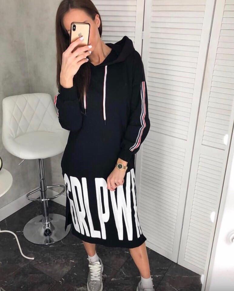 """Женское спортивное платье """"GRL"""""""
