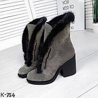 Женские замшевые ботиночки с отделкой из норки, фото 1