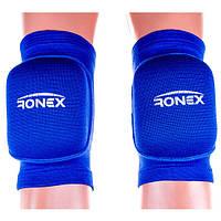 Наколенник Ronex RX-075, синий, M