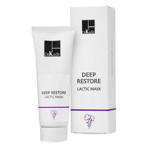 Молочная осветляющая маска для лица с кислотами  Dr. Kadir Deep Restore Lactic Mask 75мл 380