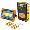 Прожектор светодиодный W824-30W-COB, 4x18650, ЗУ micro USB, фото 3