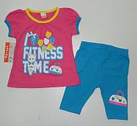 """Детская одежда оптом (Турция). Костюм """"I love fitness time"""" на девочку 2,3,4 года 100 % хлопок"""