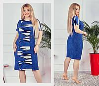 a13675ff811 Женское платье миди в Украине. Сравнить цены