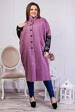 Пальто жіноче демісезонне великих розмірів, фото 3