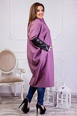 Пальто жіноче демісезонне великих розмірів, фото 2