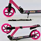 Самокат двухколесный Best Scooter Разные цвета (00065), фото 3