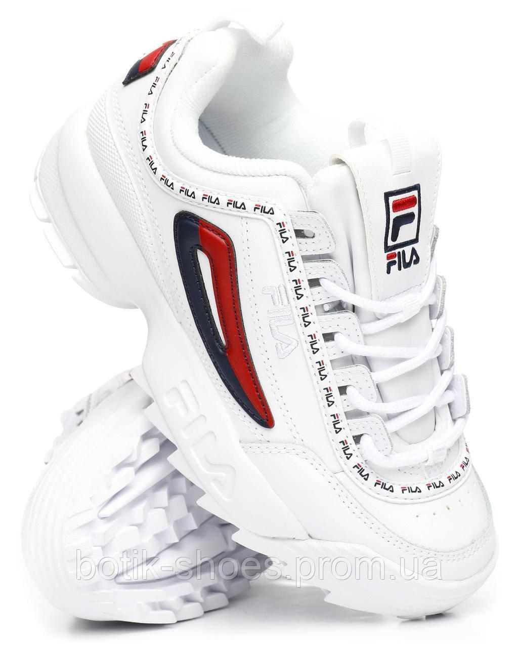 8c24173e Белые модные женские кроссовки кожаные Fila Disruptor 2 AD реплика 38 размер