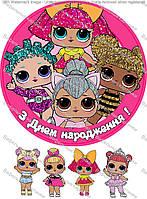 Съедобная картинка Куклы LOL сахарная