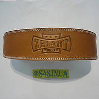 Пояс атлетический кожаный ZEL ZB-01016-4 (ширина - 10см, р-р XL-XXL - 105-120 см, с подкладкой для спины)