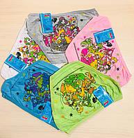Трусики-плавки детские для девочек хлопок размер M(6-8 лет)