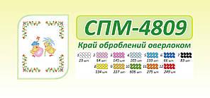 СПМ-4809 . Рушник для вишивки бісером на Пасху