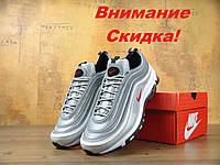 Кроссовки женские  Nike Air Max 97 серые в стиле Найк Аир Макс 97