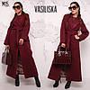 Жіноче довге пальто з підкладкою в кольорах. ВВ-1-0319, фото 2