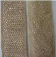 Текстильная застежка (липучка) ширина 50 мм цвет темно-бежевый (телесный)