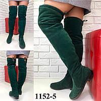 Ботфорты демисезонные итальянская замша /женская обувь/ 1152-5