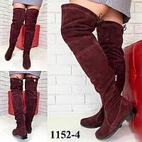 Ботфорты демисезонные итальянская замша /женская обувь/ 1152-4                 , фото 1