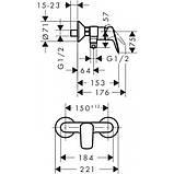 Душевой комплект Hansgrohe Logis 7160026533, фото 2