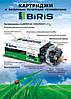 Картридж SAMSUNG CLT-C508S оригинальный Biris Голубой, фото 3