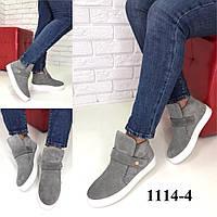 Хайтопы демисезонные натуральная итальянская замша /женская обувь/ 1114-4                 , фото 1