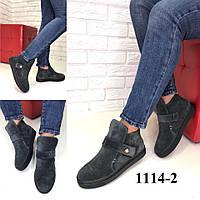 Хайтопы демисезонные натуральная итальянская замша /женская обувь/ 1114-2                 , фото 1