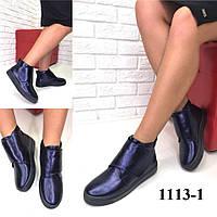 Хайтопы на липучке демисезонные натуральная кожа /женская обувь/ 1113-1                 , фото 1