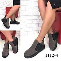 Хайтопы с резинкой демисезонные натуральная замша /женская обувь/ 1112-4                 , фото 1