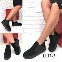 Хайтопы с резинкой демисезонные натуральная замша /женская обувь/ 1112-3                 , фото 1